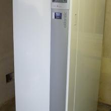 Chaudière fioul à Condensation Très Haute performance Energétique